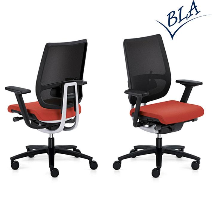 bla b ro liebt ausstattung bla b ro licht ausstattung sedus b rostuhl programm. Black Bedroom Furniture Sets. Home Design Ideas